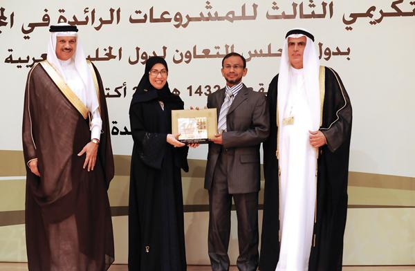 صورة-تكريم-الجمعية-من-مجلس-التعاون-الخليجي